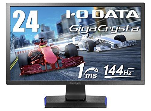 IO-DATA ゲーミング液晶ディスプレイ GigaCrysta 24型/5年保証/最大144Hz対応/LCD-GC241HXB