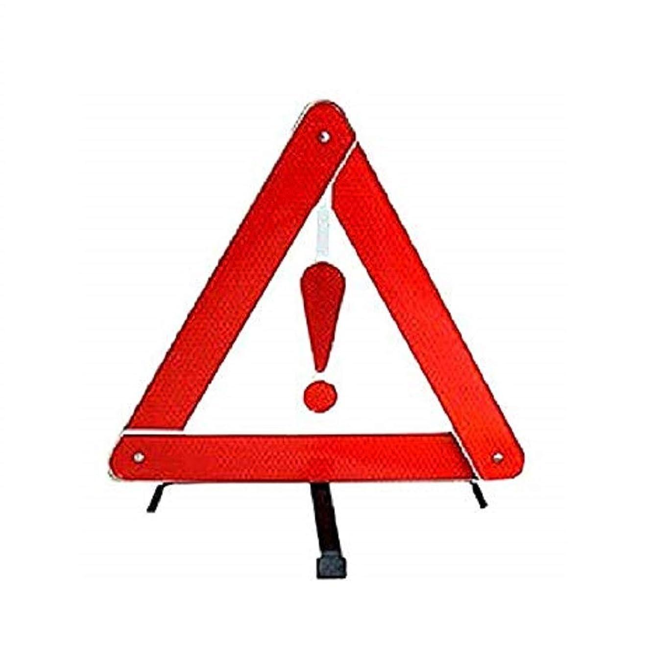 列挙するクルーズコンパスリタプロショップ? 車用 警告反射板セキュリティ 二次災害 三角表示 カー用品 緊急 反射板 組立 収納BOX付き