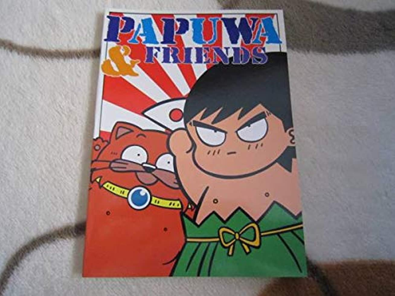 南国少年パプワくん ノート 柴田亜美 1992年 パプワ