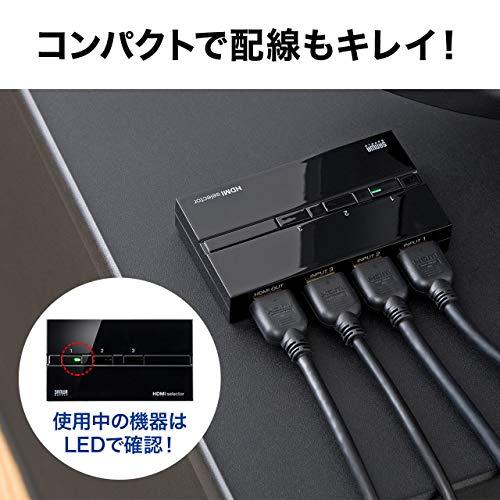 『サンワダイレクト HDMI切替器 3入力1出力 手動切替 自動切り替えなし 電源不要 フルHD・HDCP対応 400-SW018』の8枚目の画像