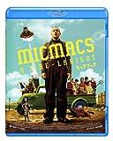 ミックマック [Blu-ray] image