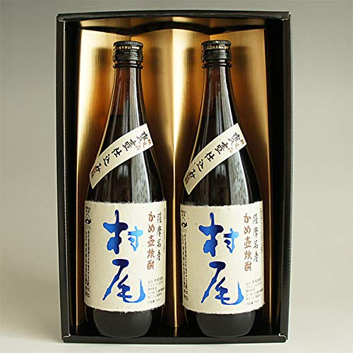 村尾 芋焼酎 750ml 2本セット 感謝の贈答紙箱入り ギフト包装無料