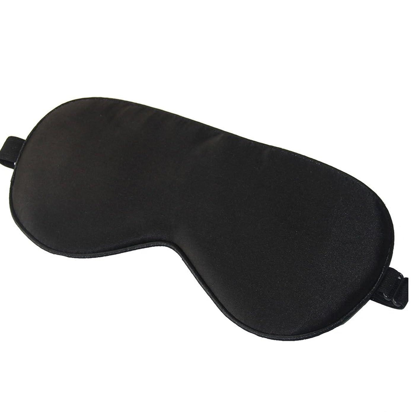 弾丸湿ったカポックHOPEFORTH かシルク100%のおしゃれな高級アイマスク 肌心地が抜群で、快眠をお手 伝い