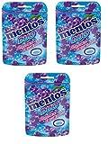 コンビニー限定 2021年3月 クラシエフーズ mentos メントス DUO 2つの味を1度に楽しめる グレープ&ソーダ 果物香料使用 TEAR & RESEAL キャンディ 45gx3袋 食べ試しセット