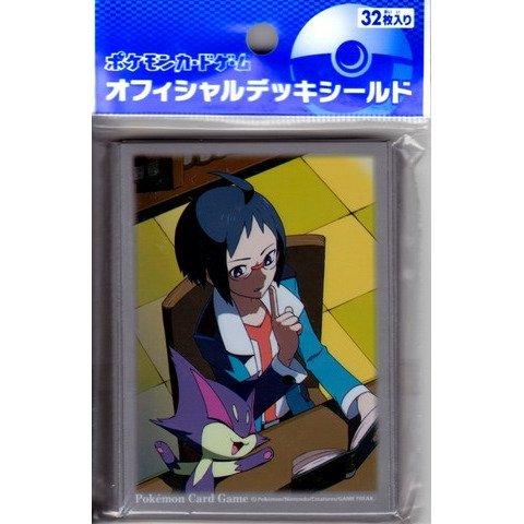 ポケモンカードゲームデッキシールド「チェレン」32枚