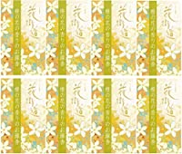 【まとめ買い】花街道 橙の花の香りのお線香×8個