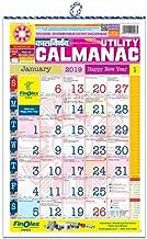 Kalnirnay English Panchang & Calendar Periodical 2020 - Pack of 1 (28 x 44) cm