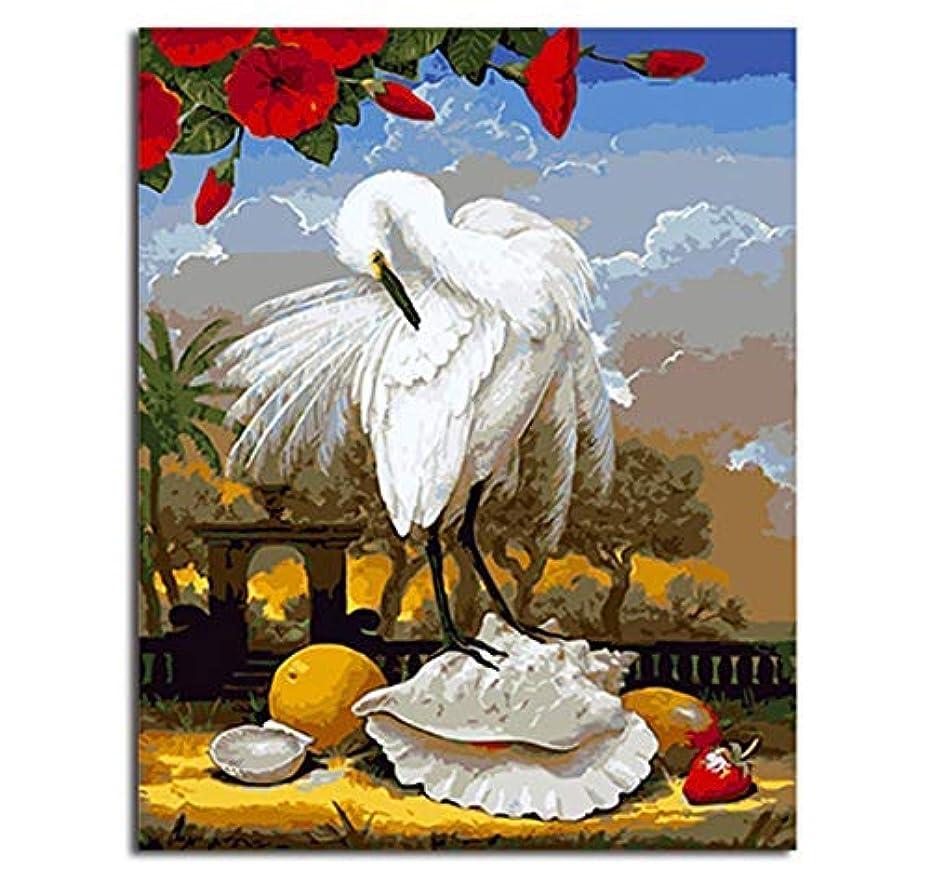 折り目幸運記憶キャンバスの表面に壁画絵画写真プリント Diy絵画数字で動物のキャンバスに油絵家の装飾リビングルームの壁アート キャンバスに壁アートの装飾ポスターアートワークホームオフィスの装飾の写真ウォールアート (色 : Framed)