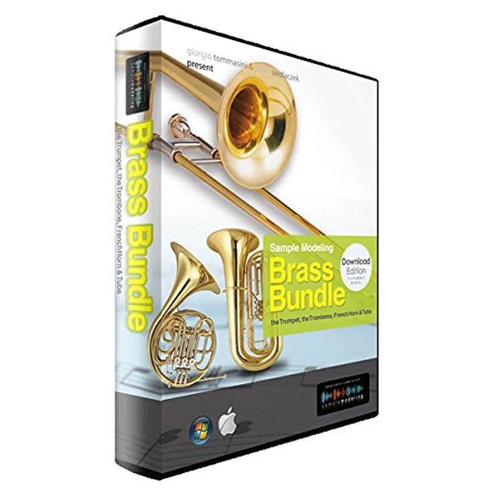 廃棄確かな商品SampleModeling ブラスセクション音源 Brass Bundle 3