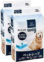 [Amazonブランド]Wag ペットシーツ 厚型 スーパーワイド 20枚×2袋(40枚)
