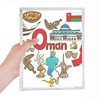 オマーンの愛の心の風景の国旗 硬質プラスチックルーズリーフノートノート