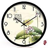 FortuneVin Relojes de Pared Mute Silencioso Cocina Decorativas para el hogar la Cocina la Oficina la Escuela Reloj de Pared de Cuarzo Reloj de Lotus Cuarzo Cristal Templado Silencio Creative,35cm