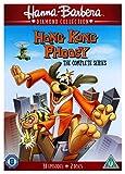 Hong Kong Phooey: The Complete Series (2 Dvd) [Edizione: Regno Unito] [Reino Unido]