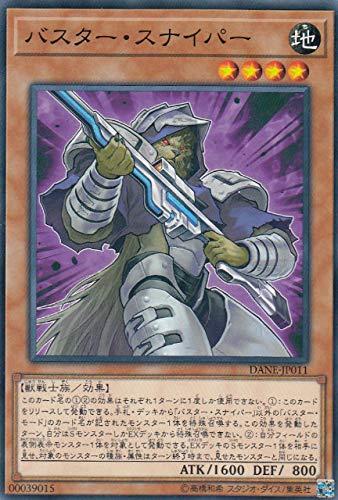 遊戯王 DANE-JP011 バスター・スナイパー (日本語版 ノーマル) ダーク・ネオストーム