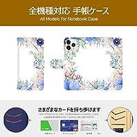 Xperia X Compact ケース 手帳型 エクスぺリア X Compact SO-02J カバー おしゃれ かわいい 耐衝撃 花柄 人気 純正 花 ファッション シンプル フラワー 10073314