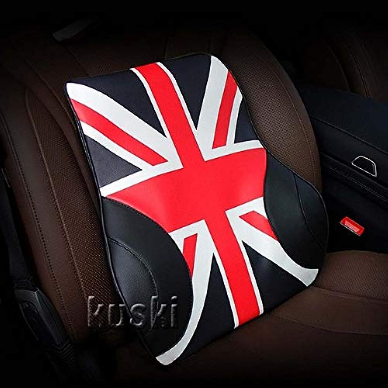 1pcs Car Back Seat Cushion Flag Pattern for Cooper R56 R50 R53 F56 F55 R60 R57 BMW E46 E39 Audi A3 A6 C5 A4 B6  (color Name  Black)