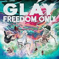 GLAY「青春は残酷だ」のCDジャケット