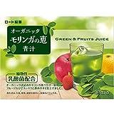 ロート製薬 オーガニックモリンガの恵 青汁(30包)