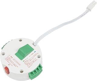 Hzfluo 丸型引掛シリングアダプター ランプソケット 工事不要、天井接続 簡単取り付け 天井ペンダント型照明器具専用 1個入り