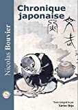 Chronique japonaise - Livre Qui Parle - 18/10/2019