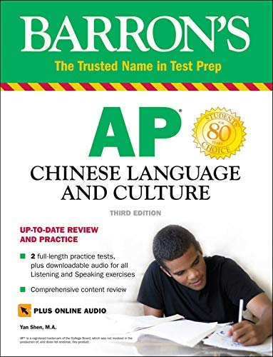 AP Chinese Language and Culture: With Downloadable Audio (Barron's Test Prep) (English Edition)
