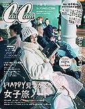 CanCam(キャンキャン) 2020年 01 月号 [雑誌]