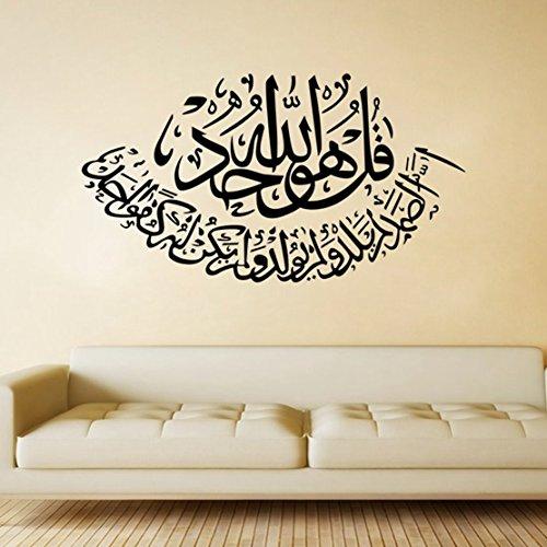 9456 Wandtattoo, Motiv: Islamische Muslimische Kultur, Surah, Arabisch, Bismillah, Allah, Vinyl, mit Koran-Zitaten, Kalligraphie als Heimdekoration, 57 x 31 cm