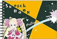 ヒサゴ Re:ゼロから始める異世界生活 図案スケッチブック ベアトリス HH1296 【まとめ買い5冊セット】
