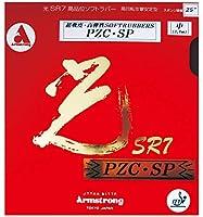 Armstrong(アームストロング) 卓球 ラバー 光 SR7 PZC-SP 裏ソフト レッド 中 日本製 4151