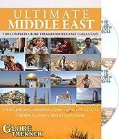 Globe Trekker: Ultimate Middle East [DVD] [Import]