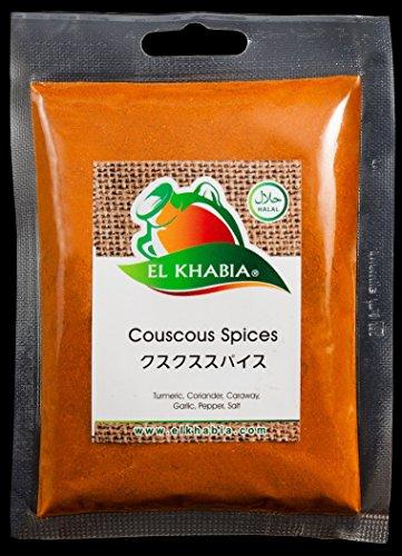 クスクススパイスミックス Halal Couscous Spice Mix