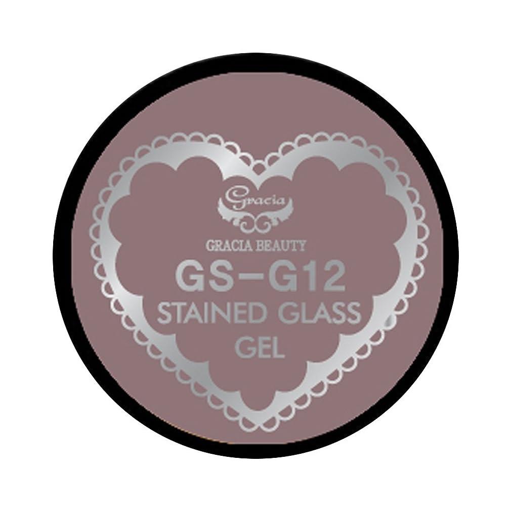 チャットノーブル収束グラシア ジェルネイル ステンドグラスジェル GSM-G12 3g  グリッター UV/LED対応 カラージェル ソークオフジェル ガラスのような透明感