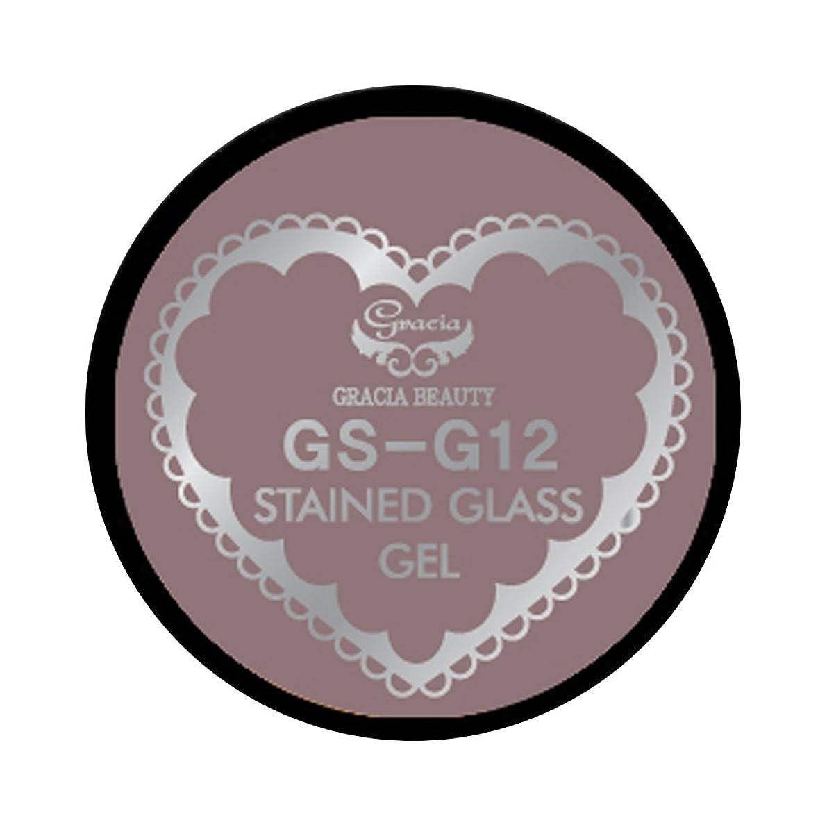 鷲愛国的な説教グラシア ジェルネイル ステンドグラスジェル GSM-G12 3g  グリッター UV/LED対応 カラージェル ソークオフジェル ガラスのような透明感