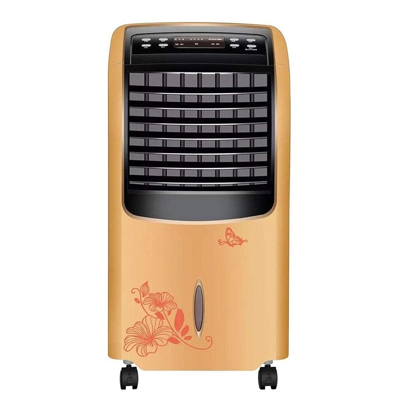 速いヒューバートハドソン審判YZJL-ポータブルエアコン 垂直冷暖房兼用エアコンファンヒーターヒーター家庭用冷却ファン携帯小型エアコンサイレントリモコン