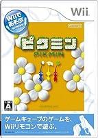Pikmin (Wii de Asobu) [Japan Import] [並行輸入品]