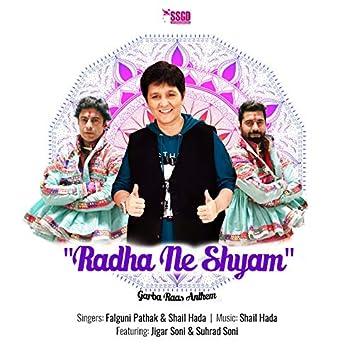 Radha Ne Shyam (feat. Jigar Soni, Suhrad Soni)