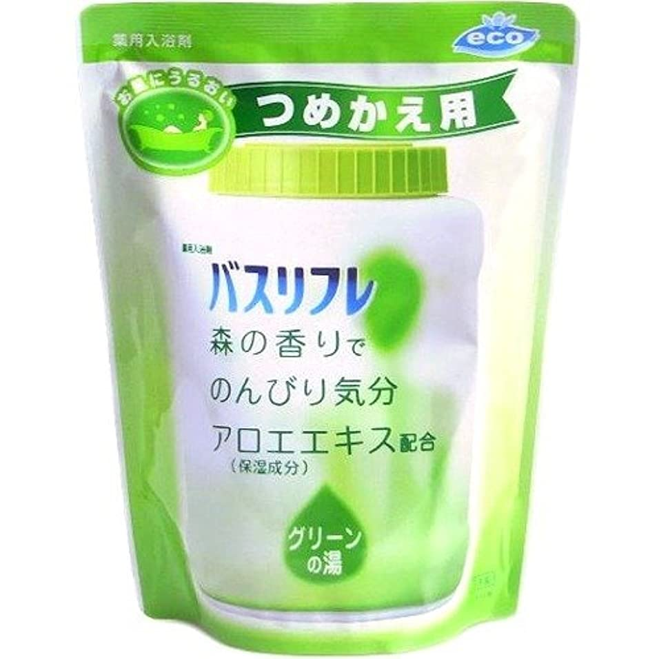 散る脈拍不適切な薬用入浴剤 バスリフレ グリーンの湯 つめかえ用 540g 森の香り (ライオンケミカル)