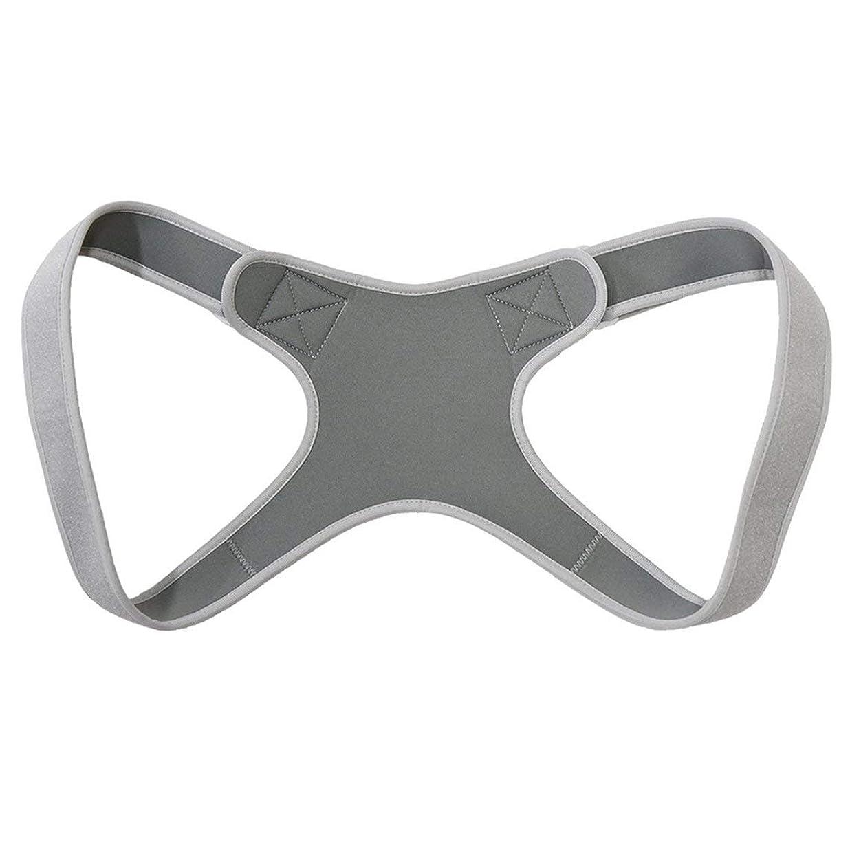 人気のどっち巧みな新しいアッパーバックポスチャーコレクター姿勢鎖骨サポートコレクターバックストレートショルダーブレースストラップコレクター - グレー