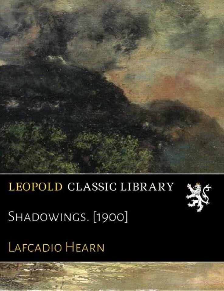夕暮れ背が高い適切にShadowings. [1900]