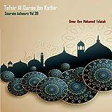 Tafsir Al Quran ibn Kathir - Sourate Achoura, Pt.12