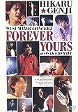 SUMMER CONCERT'94 FOREVER YOURS at OSAKAJO...[DVD]