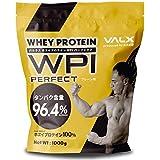 バルクス ホエイ プロテイン WPI パーフェクト Produced by 山本義徳 VALX 1kg プレーン味 タンパク質含有量96.4%