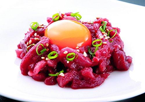 冷凍 生食用 さくらユッケ(きざみ馬刺し) 50g