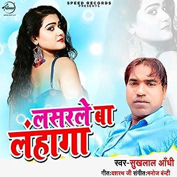 Lasrale Ba Lahnga - Single