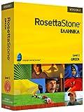 Rosetta Stone V2: Greek, Level 1