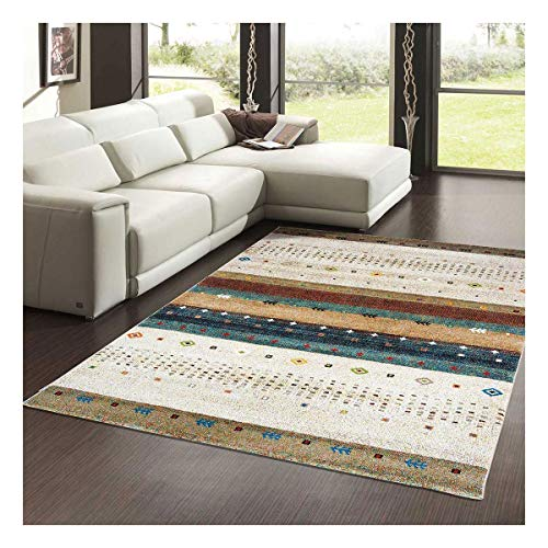 Tapis Style Oriental 80x150 cm Rectangulaire Orient GABBEH Beige Chambre adapté au Chauffage par Le Sol