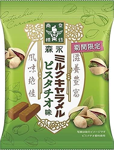 森永製菓 ミルクキャラメル ピスタチオ味 袋 74gx4袋