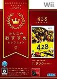 428: Fuusa Sareta Shibuya de (Minna no Susume Selection)[Japanische Importspiele]