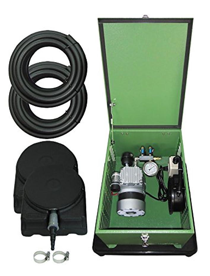 Rocking Piston Aeration Kit (1/4 Hp, Green Steel Cabinet)