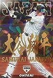 プロ野球チップス2017 侍ジャパン 大谷翔平 金箔サインカード